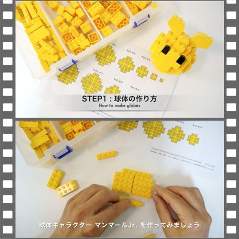 lego2_470_new